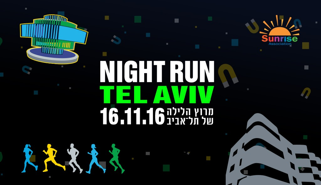 WEBPALS MAKES EVERY STEP COUNT AT THE 2016 TEL AVIV NIGHT RUN